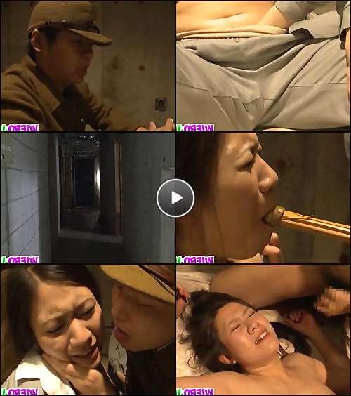 sexy japanese women video